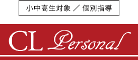CL Personal